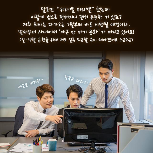 근로시간단축_09_20180313.png