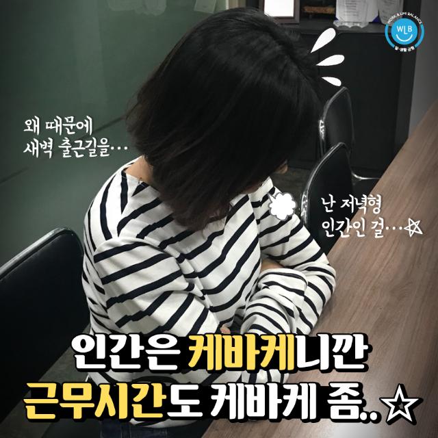 리사이징_시간선택제_20180411.png