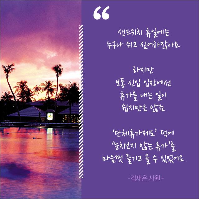 kth포토툰_속지_20180911_04.png