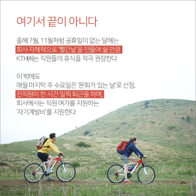 kth포토툰_속지_20180911_05.png