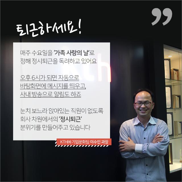 kth포토툰_속지_20180911_06.png