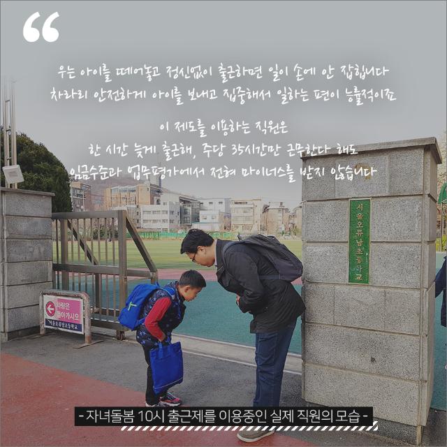 kth포토툰_속지_20180911_08.png