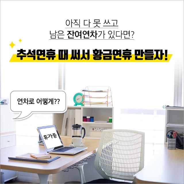 추석_속지_20180914_01.png