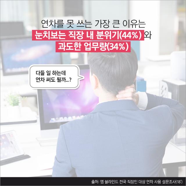 추석_속지_20180914_04.png