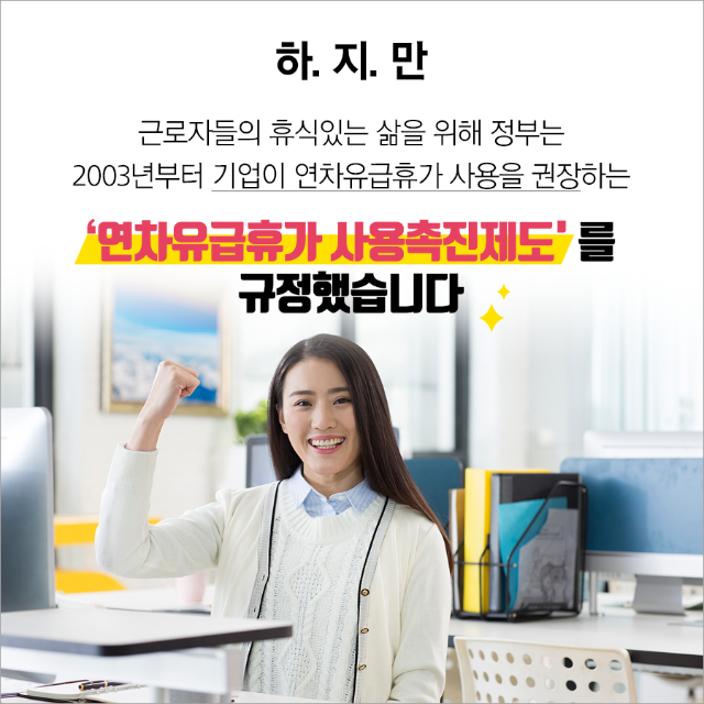 추석_속지_20180914_05.png