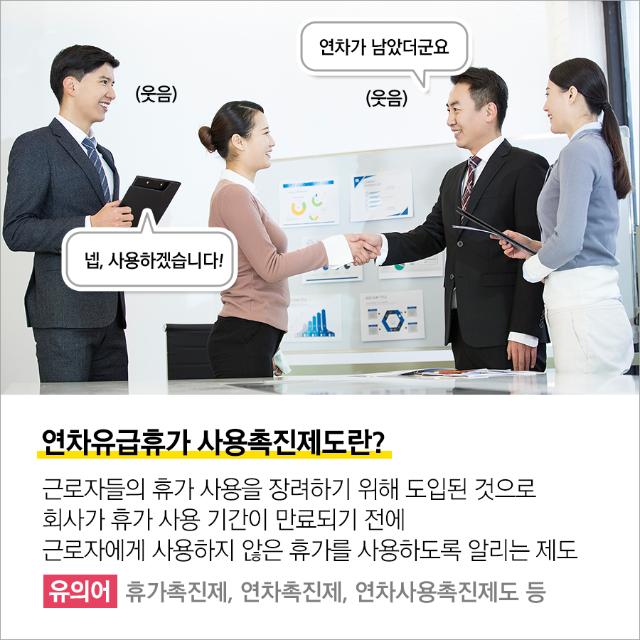 추석_속지_20180914_06.png