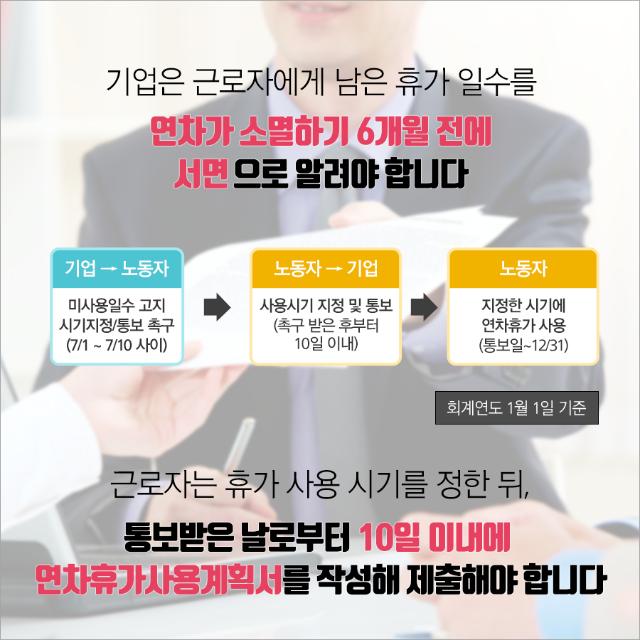 추석_속지_20180914_07.png