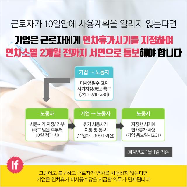 추석_속지_20180914_08.png