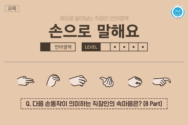 직장인수화_표지_20180910.png