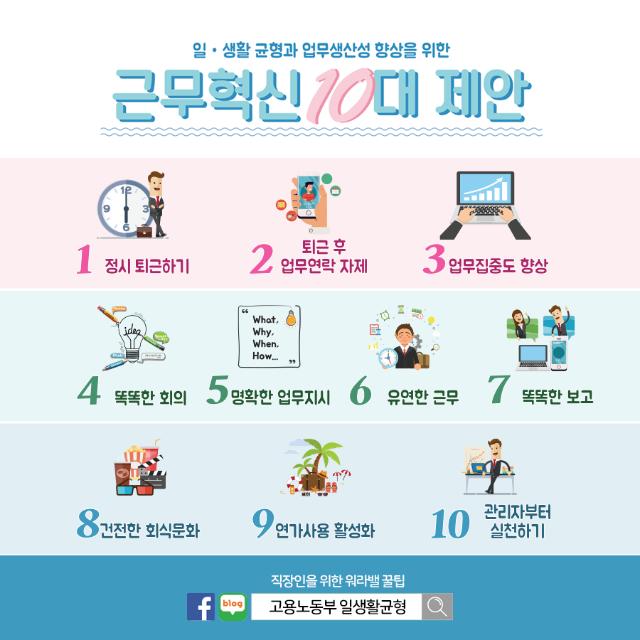직장인수화_속지_10.png
