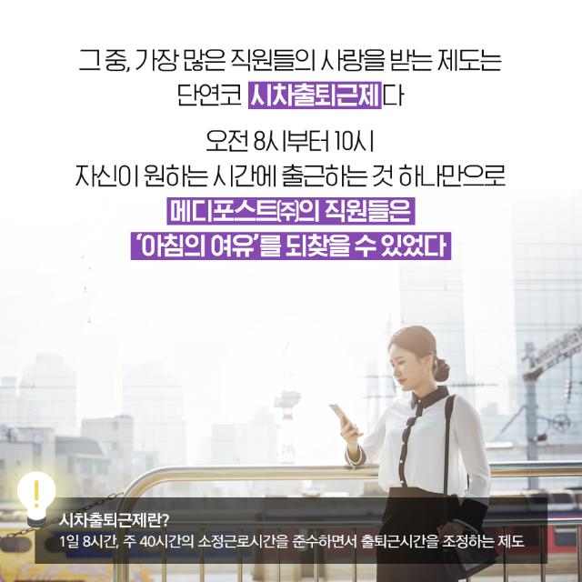 카드뉴스_메디포스트_속지_04_20181015.png