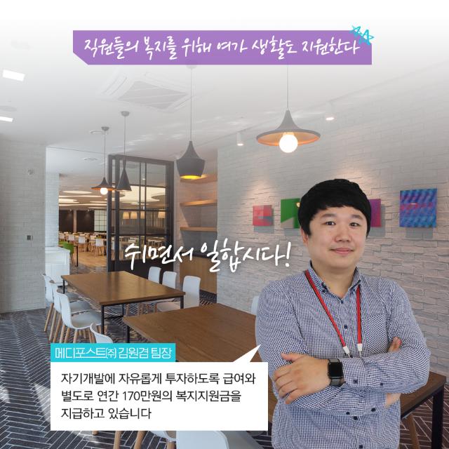 카드뉴스_메디포스트_속지_06_20181015.png
