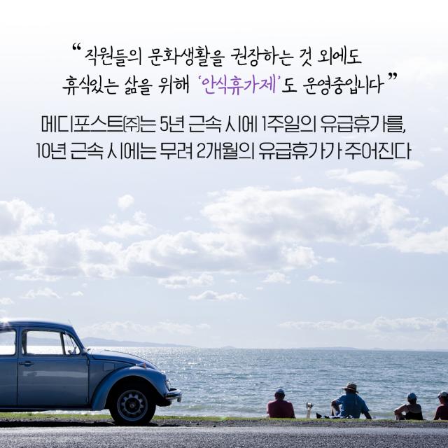 카드뉴스_메디포스트_속지_07_20181015.png