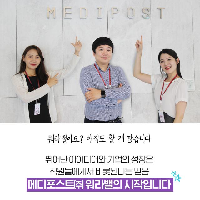 카드뉴스_메디포스트_속지_09_20181015.png