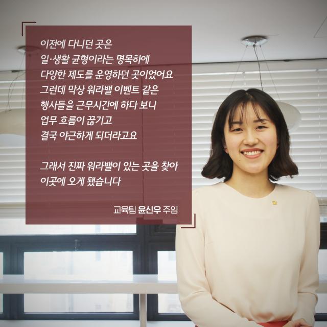 본아이에프_속지_01.png