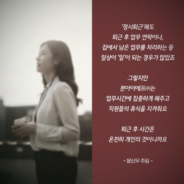 본아이에프_속지_03.png