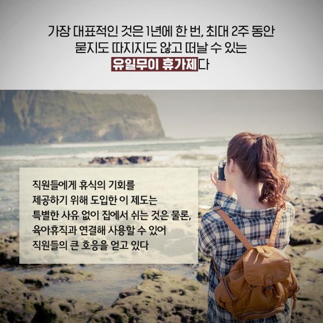 본아이에프_속지_06.png
