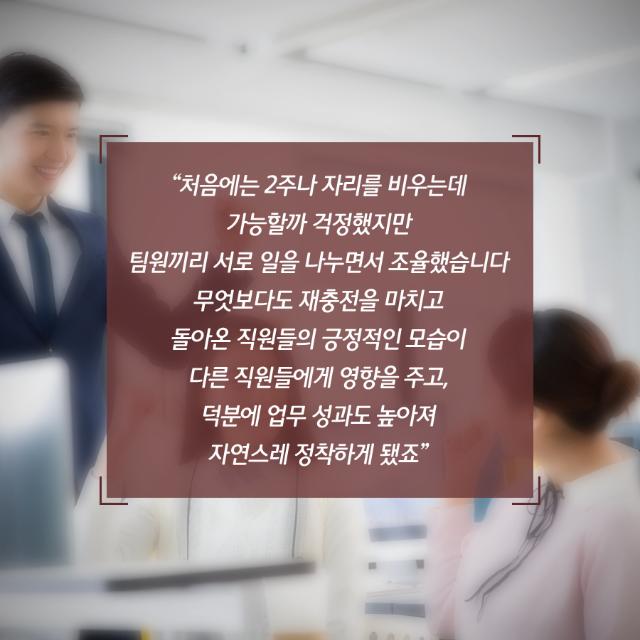 본아이에프_속지_07.png