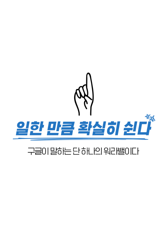 컨퍼런스_06_20181109.png