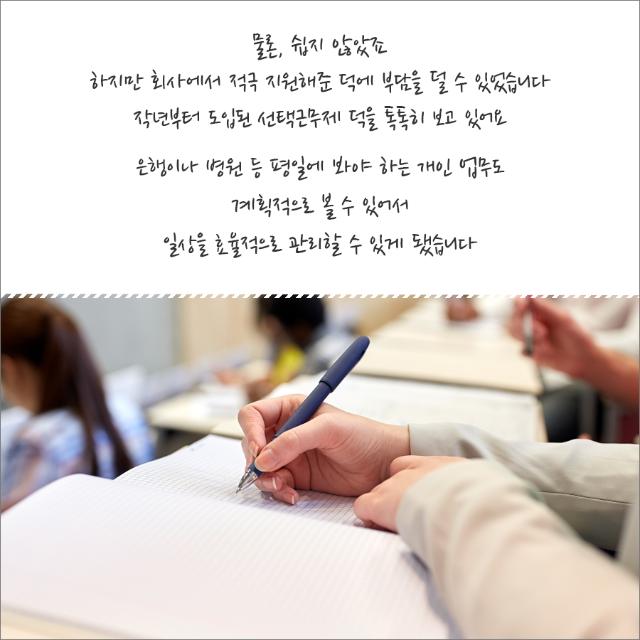 지비스타일_속지_04_20181122.png