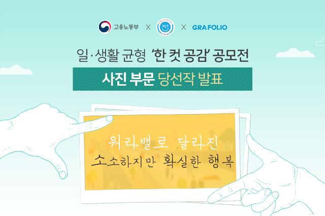 사진수상작_표지_20181129.png