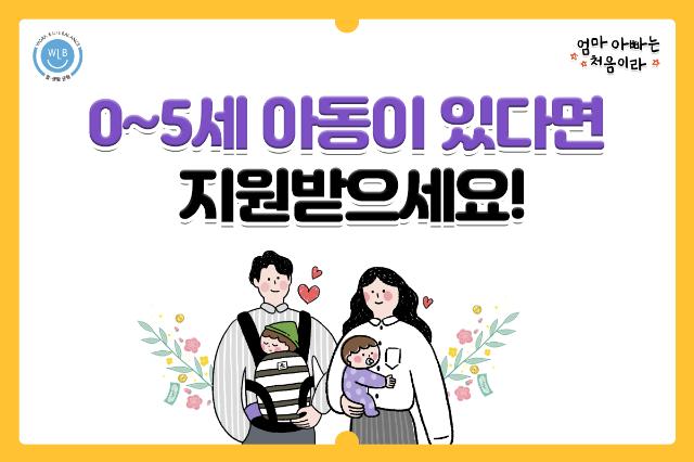 영유아보육료_표지_20181226.png