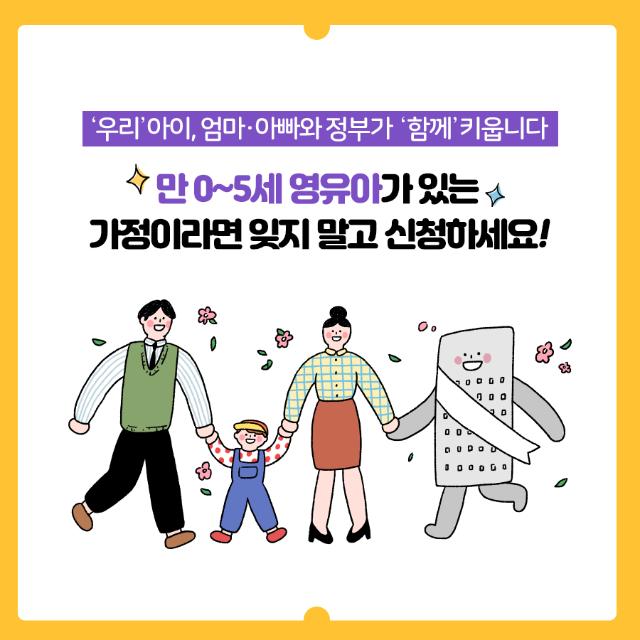 영유아보육료_속지_09_20181226.png