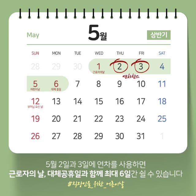 2019년연차_속지_04.png