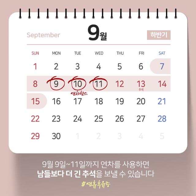 2019년연차_속지_07.png