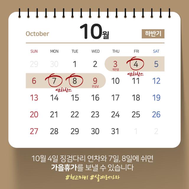 2019년연차_속지_08.png
