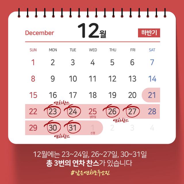 2019년연차_속지_09.png
