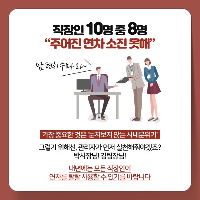 2019년연차_속지_10.png