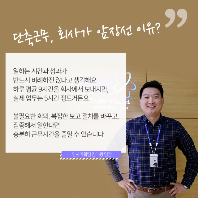 ㈜트리플하이엠_속지_20190122_4.png