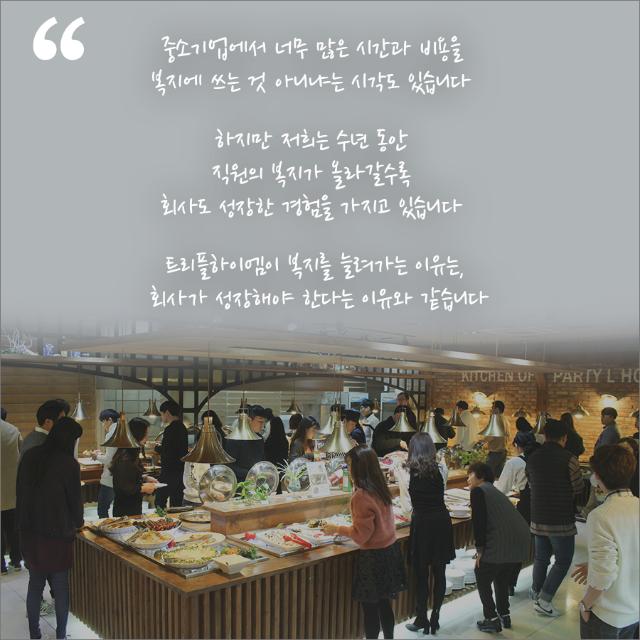 ㈜트리플하이엠_속지_20190122_8.png