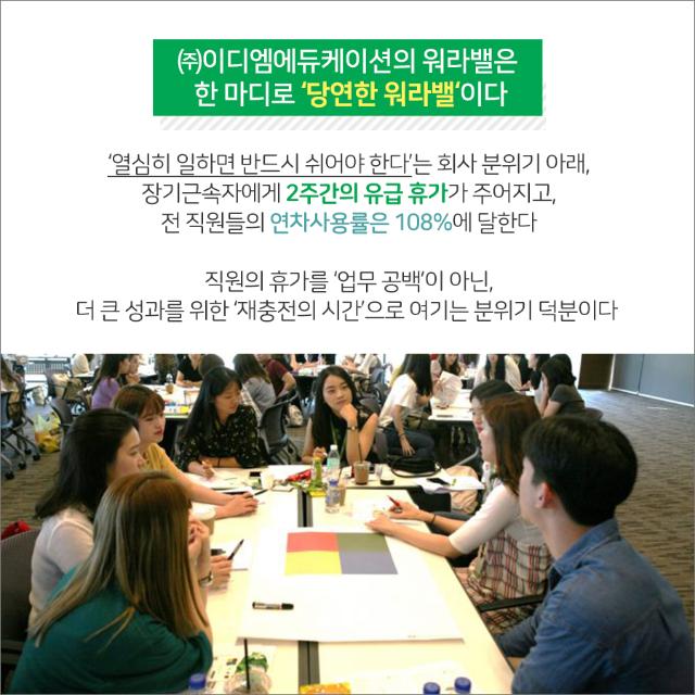 포토툰(이디엠에듀케이션)_속지_20190128_1.png