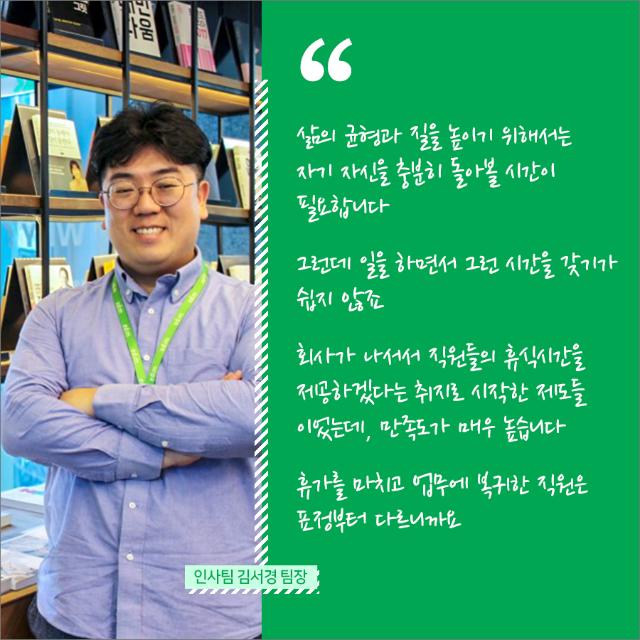 포토툰(이디엠에듀케이션)_속지_20190128_2.png