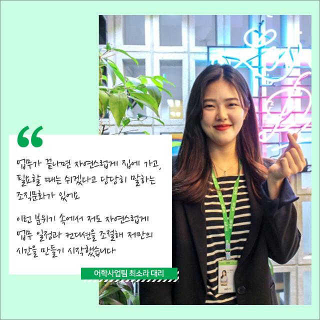 포토툰(이디엠에듀케이션)_속지_20190128_3.png