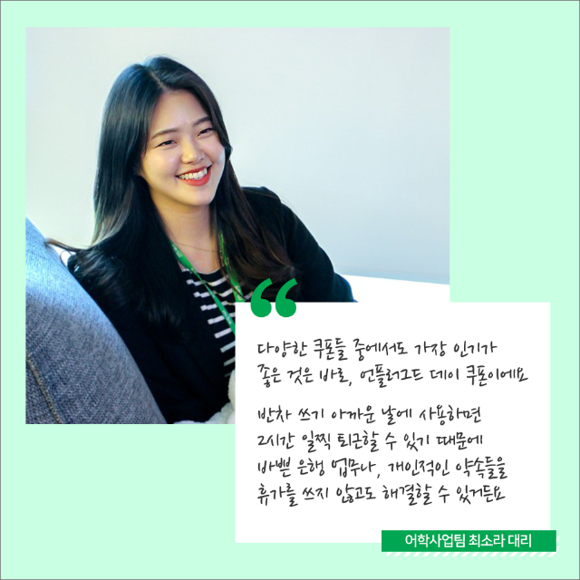 포토툰(이디엠에듀케이션)_속지_20190128_5.png