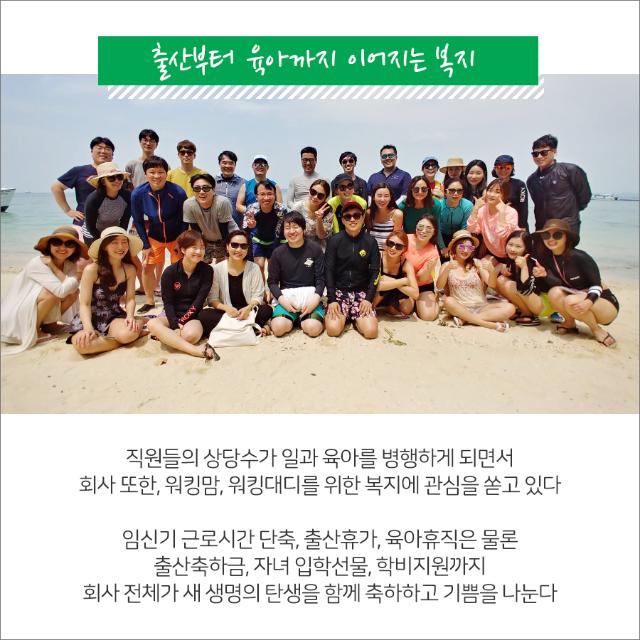 포토툰(이디엠에듀케이션)_속지_20190128_6_20190129수정.png