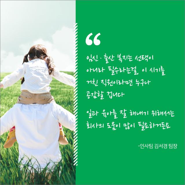 포토툰(이디엠에듀케이션)_속지_20190128_7.png