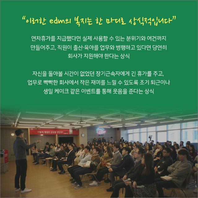 포토툰(이디엠에듀케이션)_속지_20190128_8.png