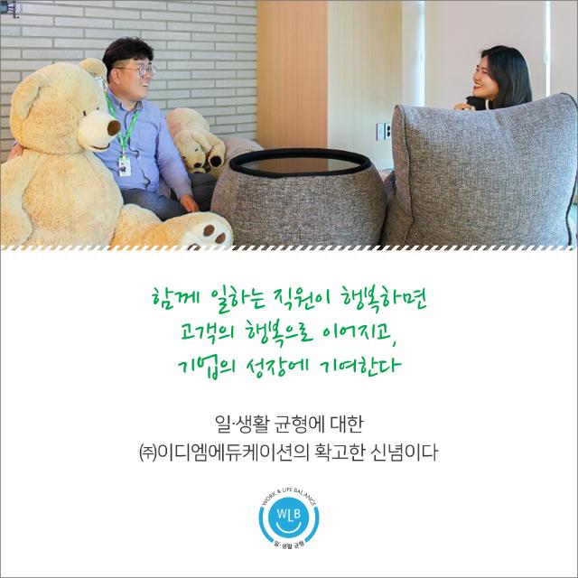 포토툰(이디엠에듀케이션)_속지_20190128_9.png