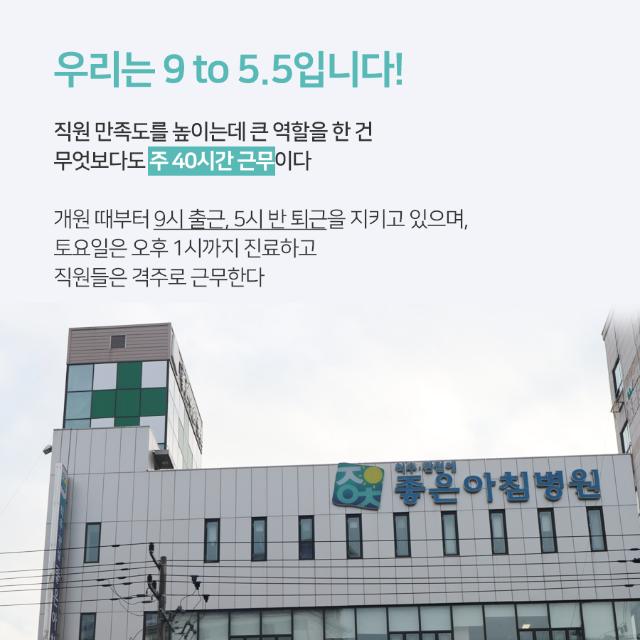 포토툰(좋은아침병원)_속지_20190228_3.png