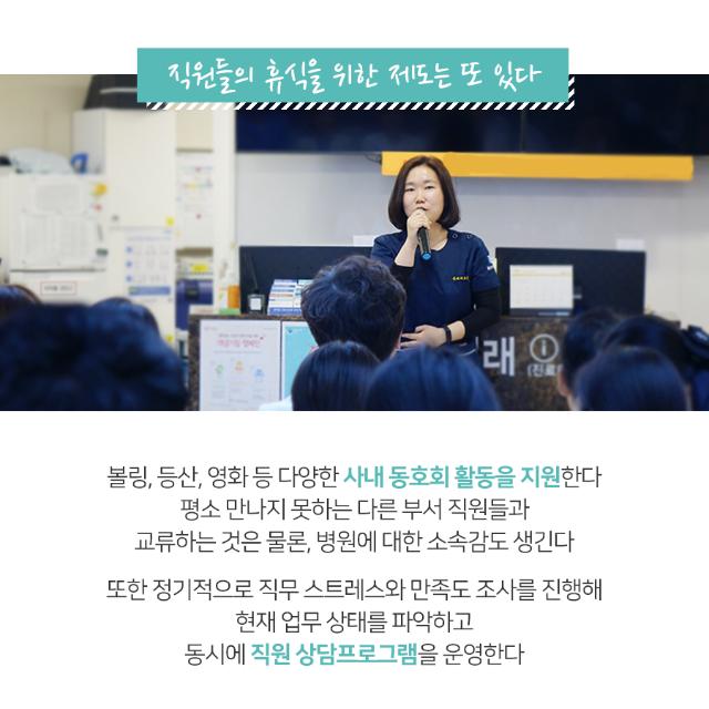 포토툰(좋은아침병원)_속지_20190228_5.png
