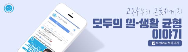 페이스북 연동 배너.png