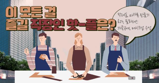 고용노동부_FB링크썸네일_0612-문센족.png