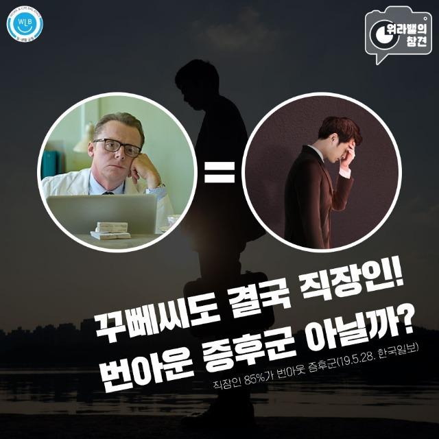 고노부_워라밸의-참견_꾸뻬씨의-행복편_05.jpg