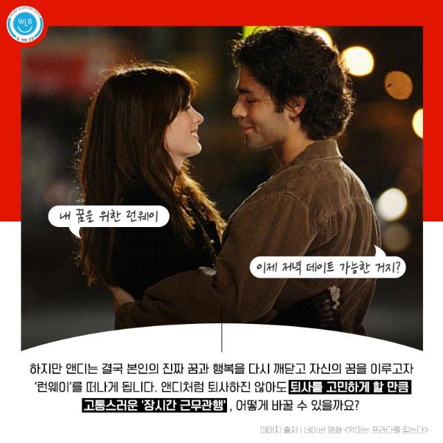 고노부_영상카드뉴스_악프입_06.jpg