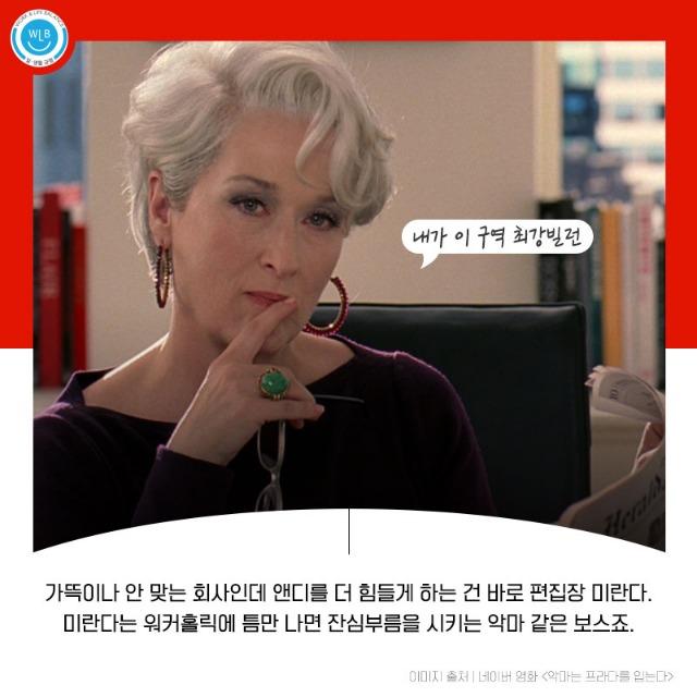 고노부_영상카드뉴스_악프입_03.jpg