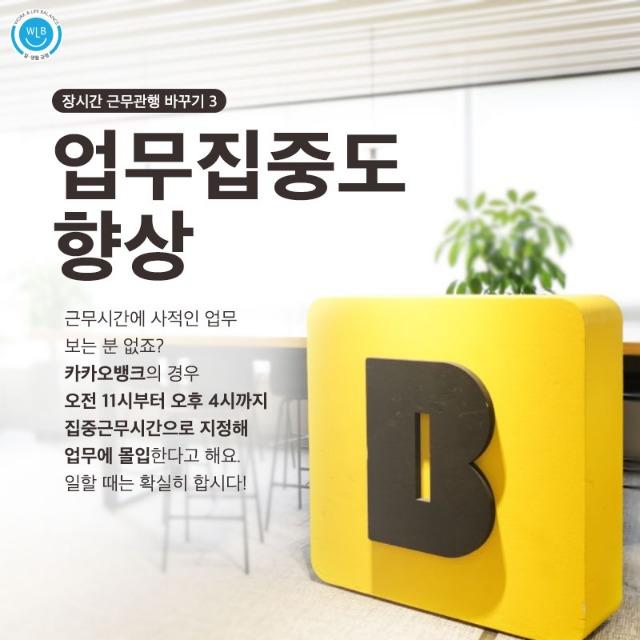 고노부_영상카드뉴스_악프입_09.jpg